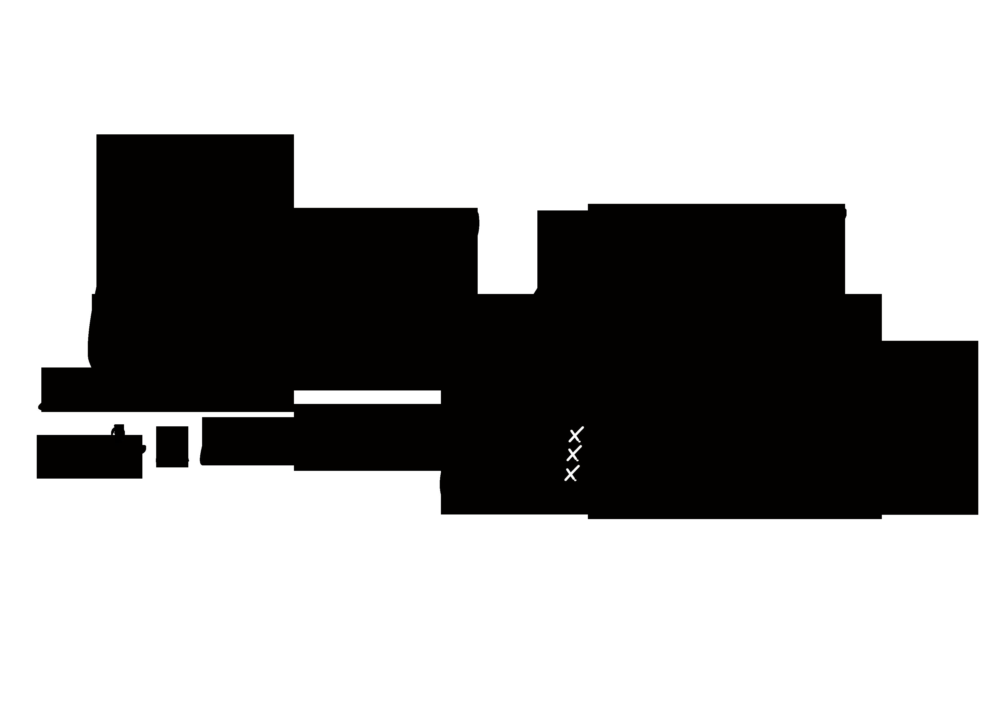 Les Adu logo